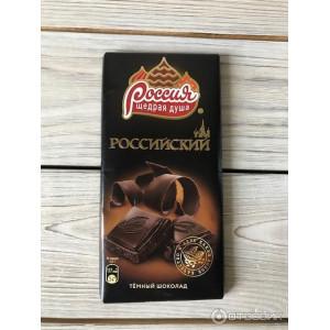 Шоколад Россия Щедрая